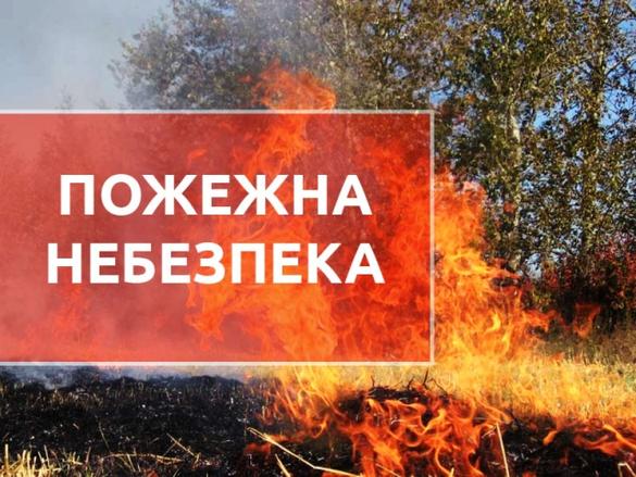 На Черкащині знову оголосили штормове попередження (ВІДЕО)