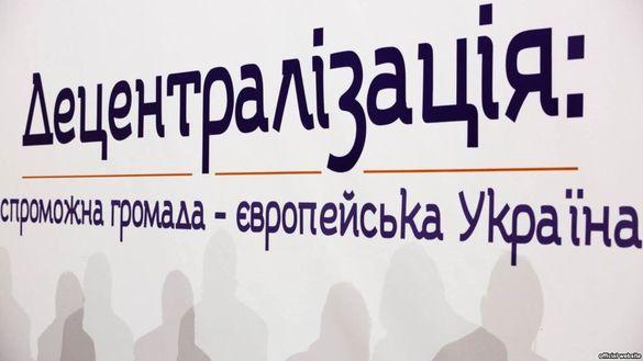 На Черкащині зможуть онлайн розрахувати наскільки успішною буде їхня ОТГ