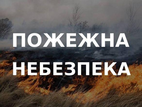На Черкащині прогнозують штормове попередження