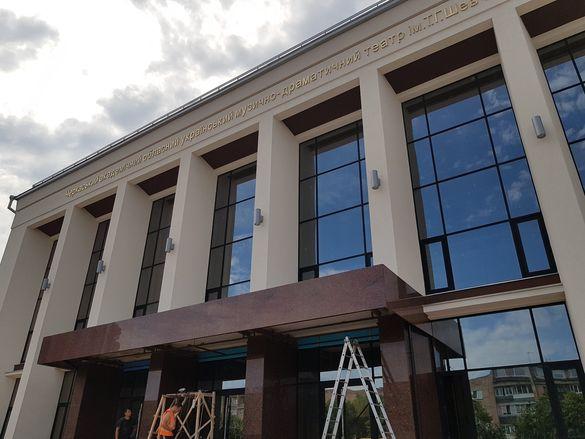 У мережі з`явилися фото черкаського драмтеатру зсередини