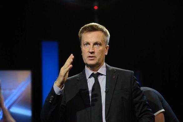 Наливайченко назвав 4 важливих кроки для захисту наших кордонів у зв'язку із затриманням українських судів в Азовському морі