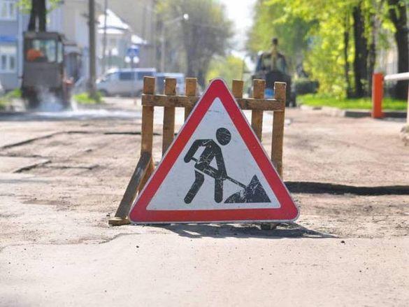 У селі на Черкащині відремонтують дорогу за 57 мільйонів