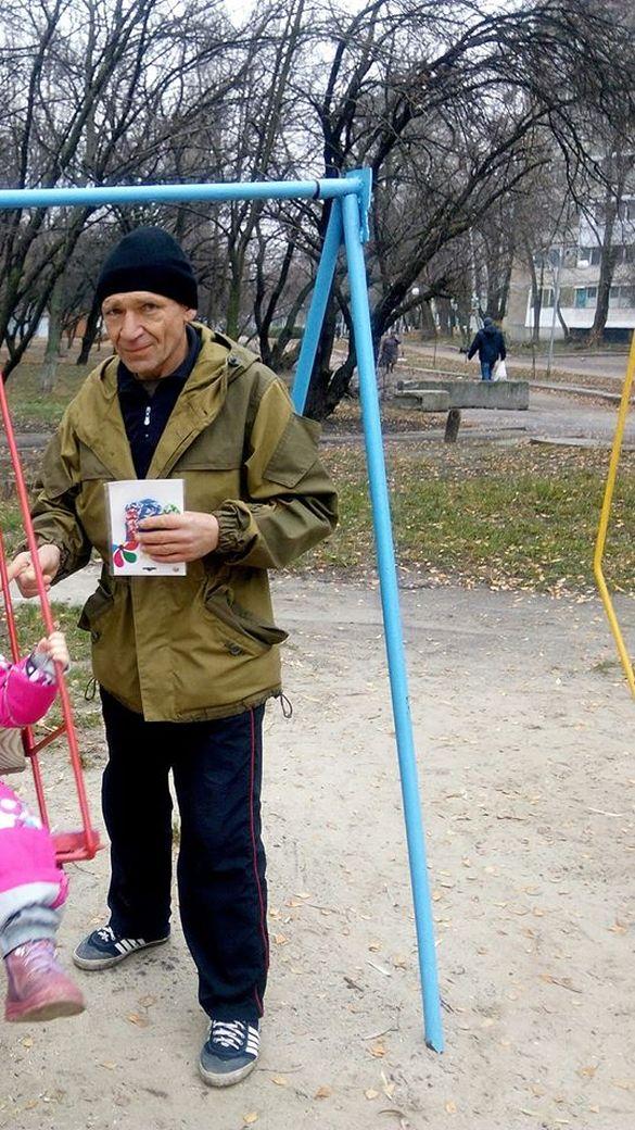 Черкащанка просить допомогти знайти батька, який повертався із зони АТО