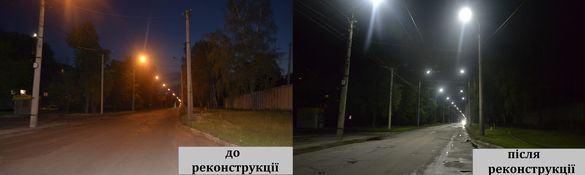На Одеській відновили вуличне освітлення (ФОТО)