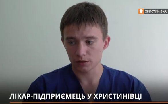 Головний медик України поставила у приклад сімейного лікаря із Черкащини (ВІДЕО)