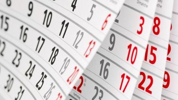 У серпні черкащани відпочиватимуть 9 днів