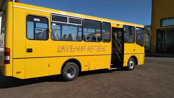 На Черкащині придбали чотири шкільні автобуси