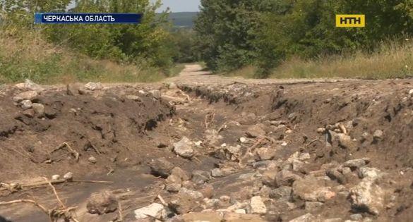 Понад 200 людей на Черкащині залишилися відрізаними від цивілізації через стан дороги (ВІДЕО)