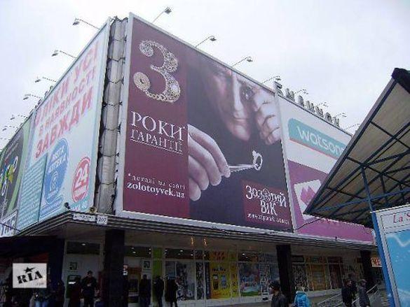 Черкащанам показали ТОП-9 рекламних