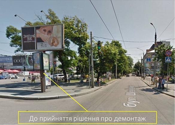 Маленький крок вперед: на бульварі Шевченка поменшало реклами (ФОТО)