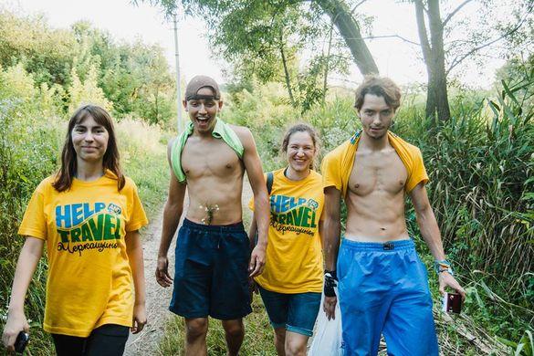 Подорожуй допомагаючи: у Черкасах діє унікальний волонтерський проект
