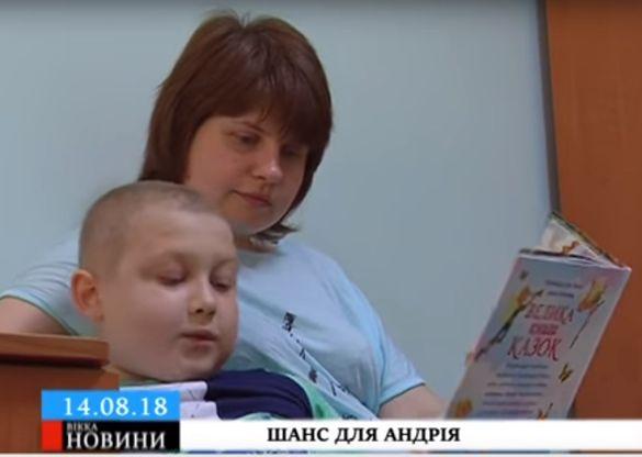 В маленького черкащанина несподівано виявили рак крові (ВІДЕО)