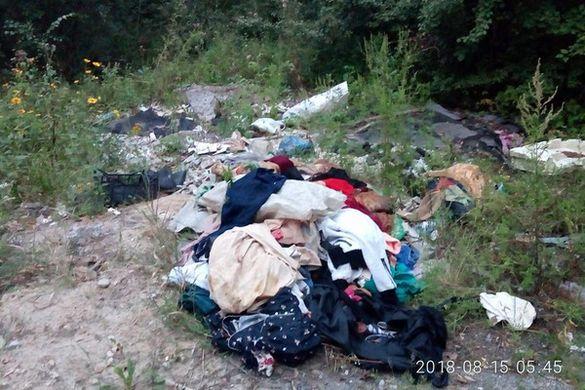 Черкащани зробили смітник навіть у зеленій зоні (ФОТО)
