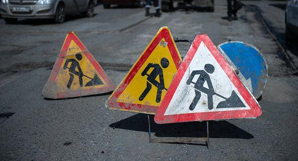 Ділянку дороги поблизу Геронимівки відремонтують цьогоріч
