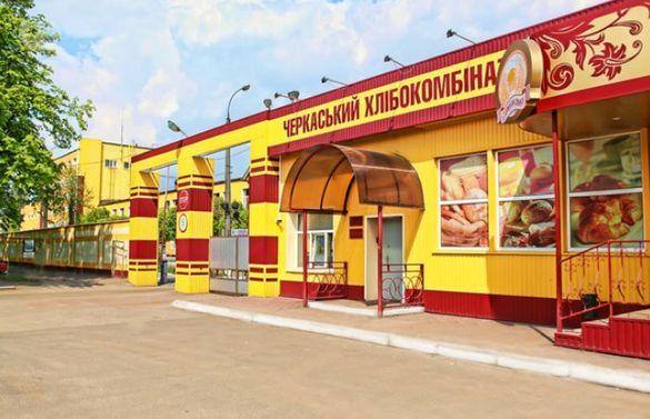 Одне з підприємств Черкащини оштрафували за імітацію пакування іншого виробника