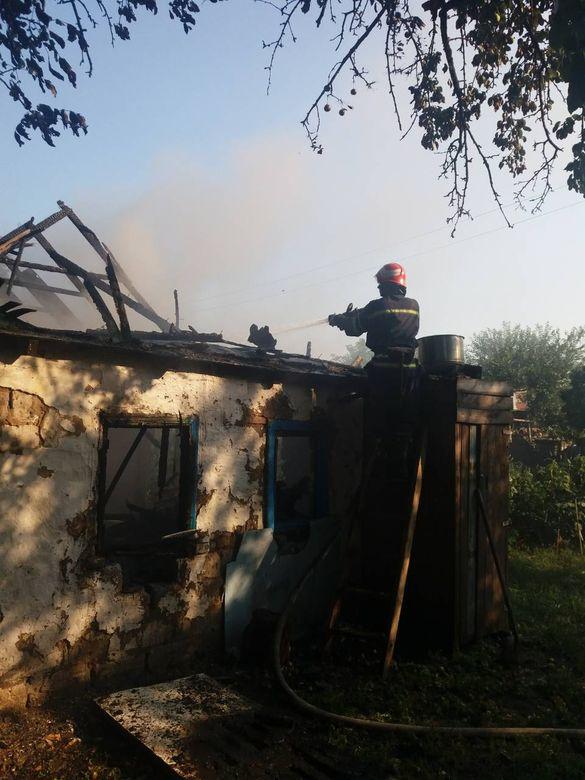 Через необережне поводження з вогнем на Золотоніщині сталася пожежа (ФОТО)