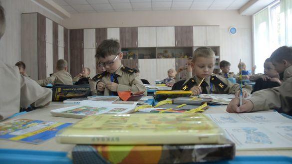 Як навчатимуть черкаських першачків у Новій українській школі?