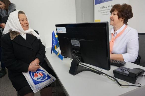 Ближче, швидше, якісніше і по-європейськи: черкаські об'єднані громади створюють власні центри надання адмінпослуг