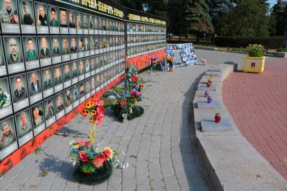 У Черкасах вшанували загиблих під Іловайськом (ФОТО)