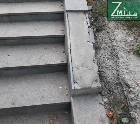Плитка на сходах Стрілецького узвозу в Черкасах почала відпадати