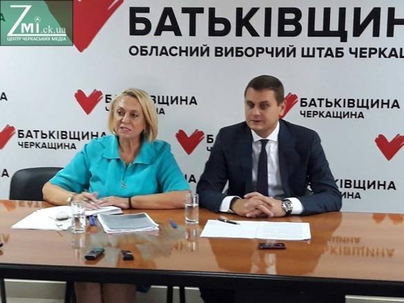 Cтало відомо, хто очолив обласний виборчий штаб партії Тимошенко на Черкащині