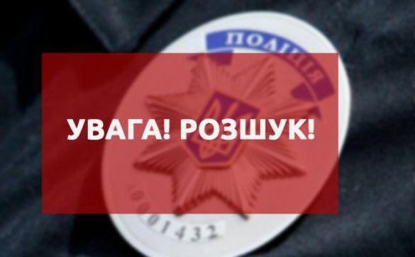 На Черкащині розшукують викрадача автівки