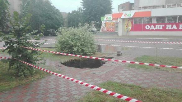 У Смілі скаржаться на ями й провалля у всьому місті (ФОТО)