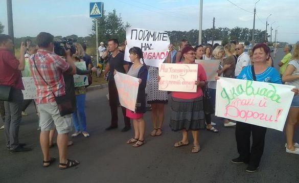 Мітингувальники знову перекриватимуть в`їзд до Черкас