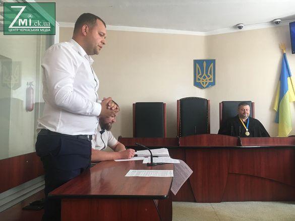 Апеляційний суд Черкаської області не поновив на посаду Ігоря Волошина