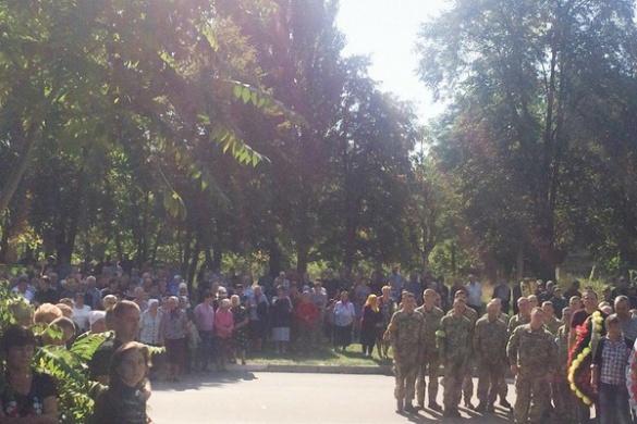 На Черкащині попрощалися з воїном, який загинув на фронті