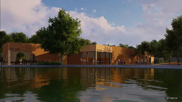 Як може змінитися черкаський зоопарк, якщо додасть у назву
