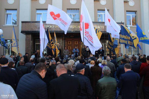 Прокурор Черкащини відреагував на протест мітингувальників