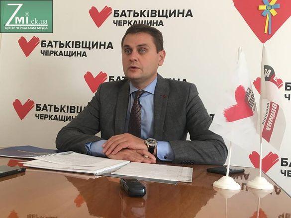 """""""Брудні технології та відвертий наклеп"""": черкаський депутат про дії нинішньої влади на адресу Тимошенко*"""