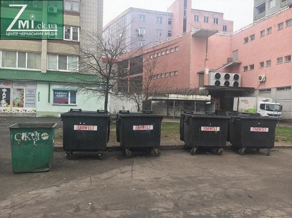 Вивезення сміття у Черкасах коштуватиме дорожче