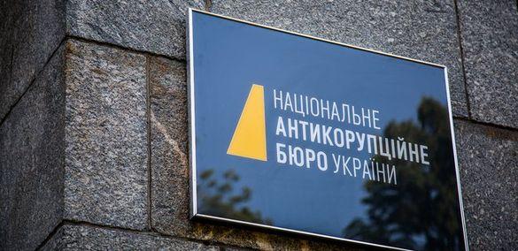 Мушієк зробив заяву до НАБУ, що прокурор Овчаренко вимагав у нього дві квартири