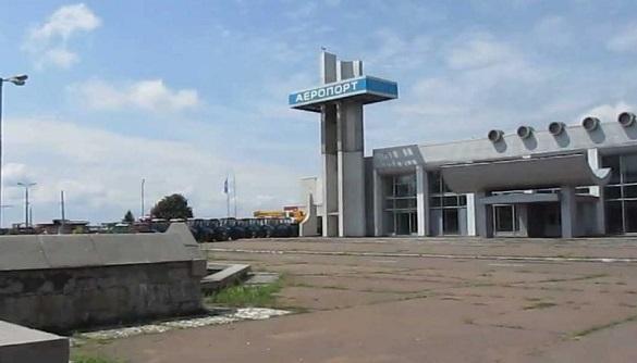 Черкаський аеропорт передасть місту оскол для ремонту дороги