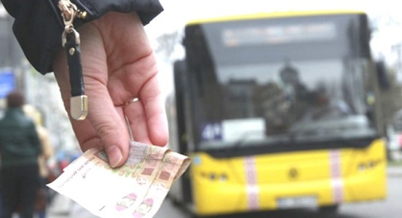 На Смілянщині перевізники підняли вартість проїзду