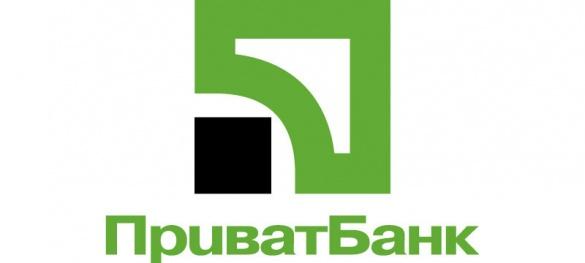 ПриватБанк оновить частину архітектури процесингу банку: технологічна пауза триватиме до восьми годин у нічний час