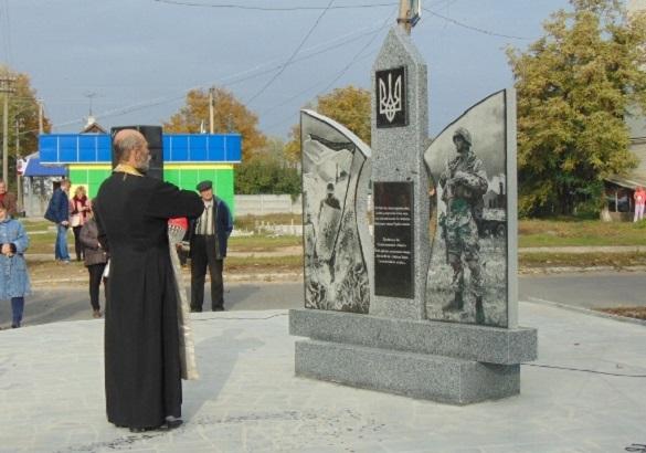 На Черкащині відкрили пам'ятний знак борцям за незалежність України (ФОТО)