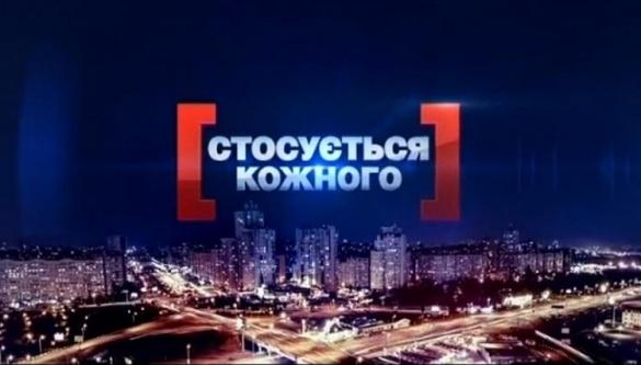 У всеукраїнському шоу намагалися примирити батька й доньку з Черкащини (ВІДЕО)