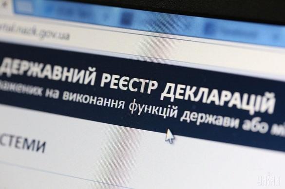 Екс-керівник Смілянської міськради може сплатити штраф за приховане майно