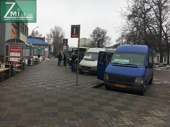 Дістатися із Черкас до Києва на маршрутці стало дорожче