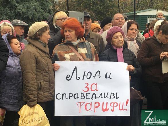 Проти підвищення тарифів: біля Черкаської облради зібралися мітингувальники (ФОТО)