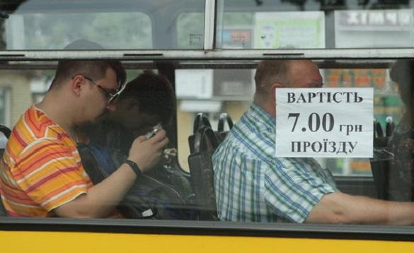У Тальному проїзд в маршрутці містом подорожчав до 7 гривень