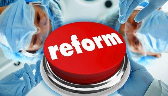 Лікарі Черкас розповіли про ноу-хау медичної реформи