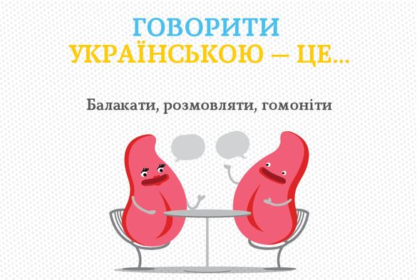 Черкаських владців перевірили на знання української мови (ВІДЕО)