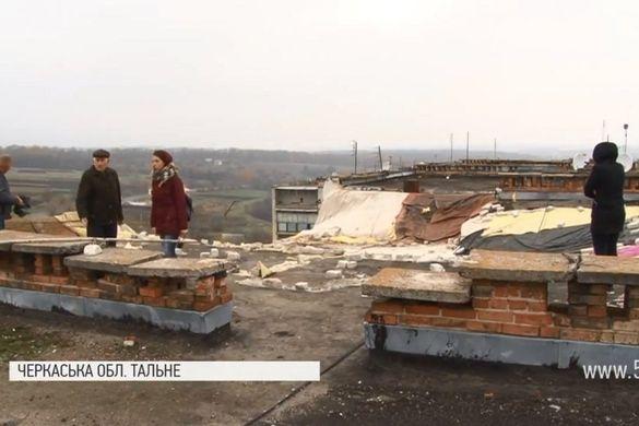На Черкащині 30 родин живуть із весни без даху над головою (ВІДЕО)