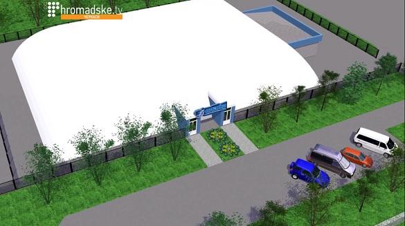 На черкаському стадіоні зводять льодову арену (ВІДЕО)