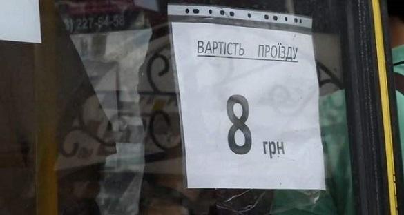 Деякі черкаські перевізники хочуть отримувати 8 гривень за проїзд