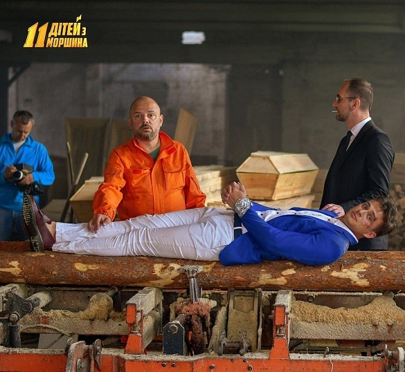 Зірковий черкащанин знявся в новій українській комедії